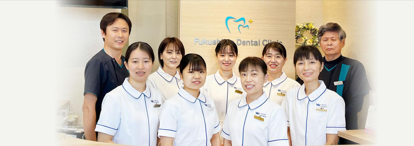 鍋島の歯医者 ふくしま歯科・こども歯科