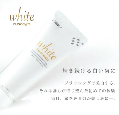 ホワイトニング 佐賀 福島歯科